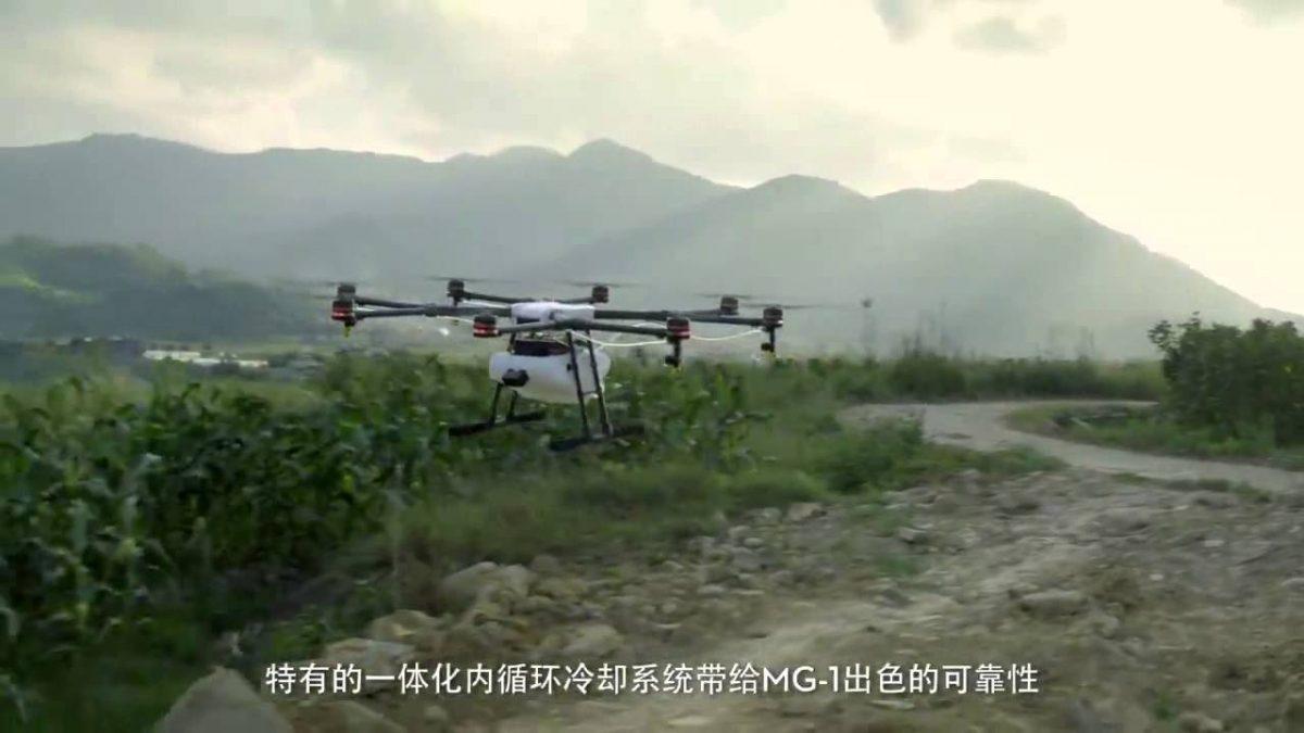 Agras MG-1 – Drona in agricultura, de la DJI