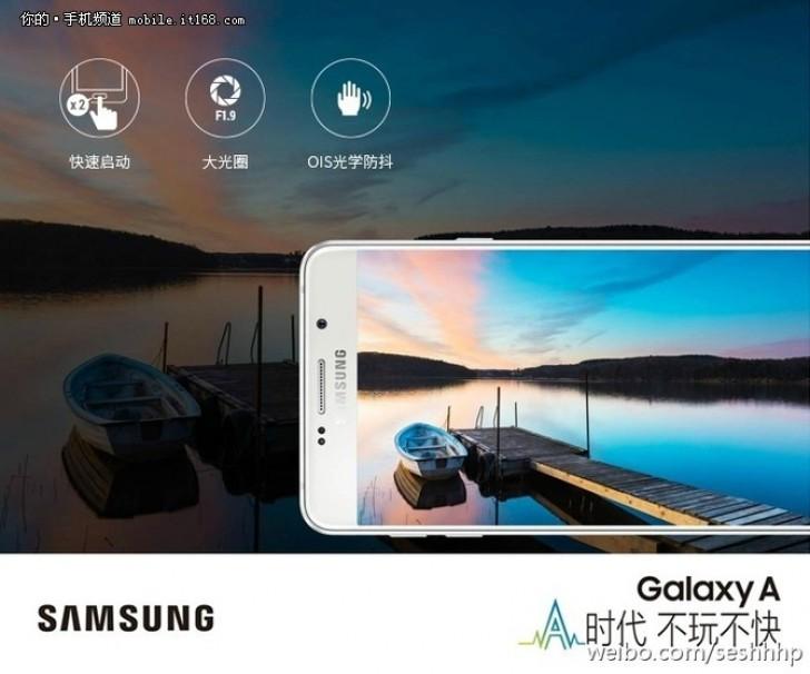 Samsung Galaxy A9 – ecran de 6inch si baterie de 4000mAh