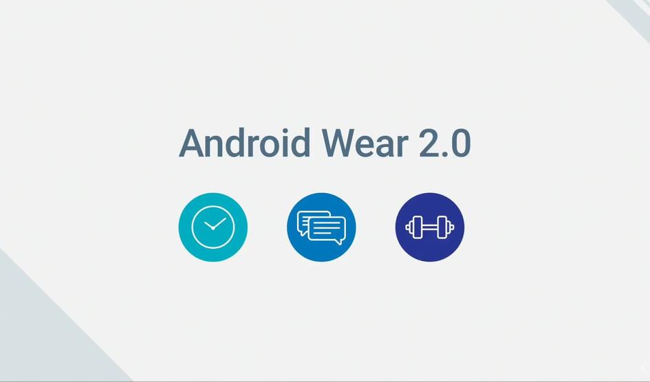 Android Wear 2.0 e pe cale sa fie lansat